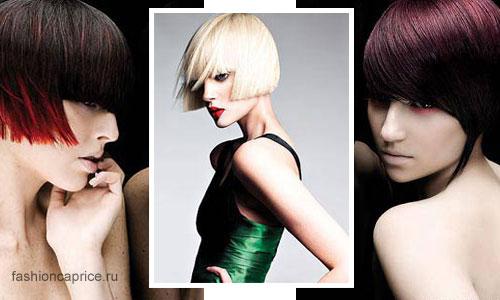 Модельные стрижки на короткие волосы 2009